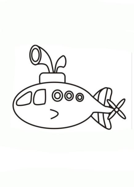 Galupy 1 Gratis Malvorlage In Comic Trickfilmfiguren: Ausmalbilder U Boot Kostenlos